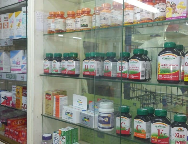 Quels sont les avantages de cette pharmacie en ligne ?